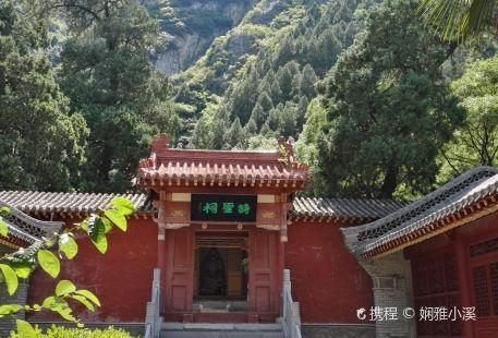 Du Fu Ancestral Hall