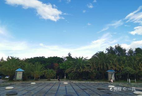 Yongchang Cultural Park