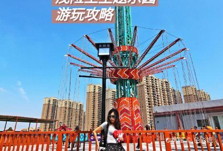 Shishishimaomao Xianwang Theme Amusement Park