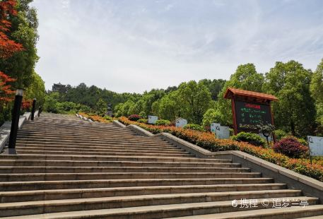 Qishanhanwu Culture Ecological Park