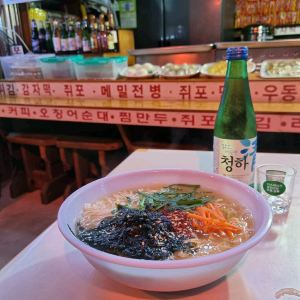 Gangwon-do,Recommendations