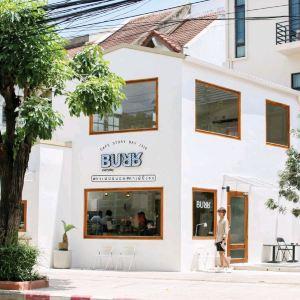 Thái Lan,Các đề xuất