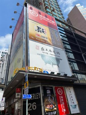 香港,推薦
