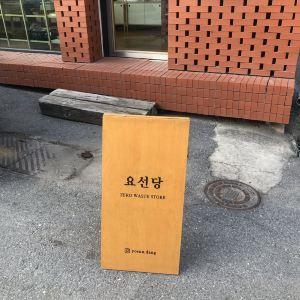 춘천,추천 트립 모먼트
