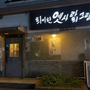 아산시,추천 트립 모먼트