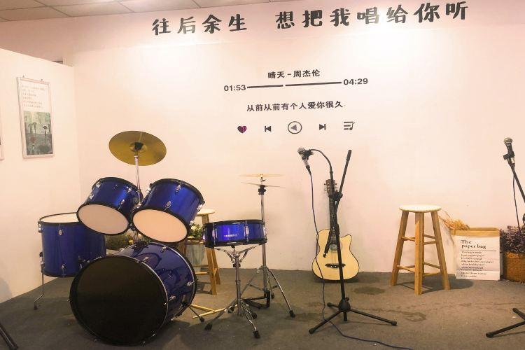 Shaoguanshilian Museum