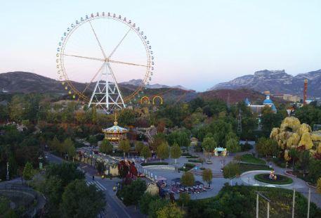 Xinma Kingdom Theme Park