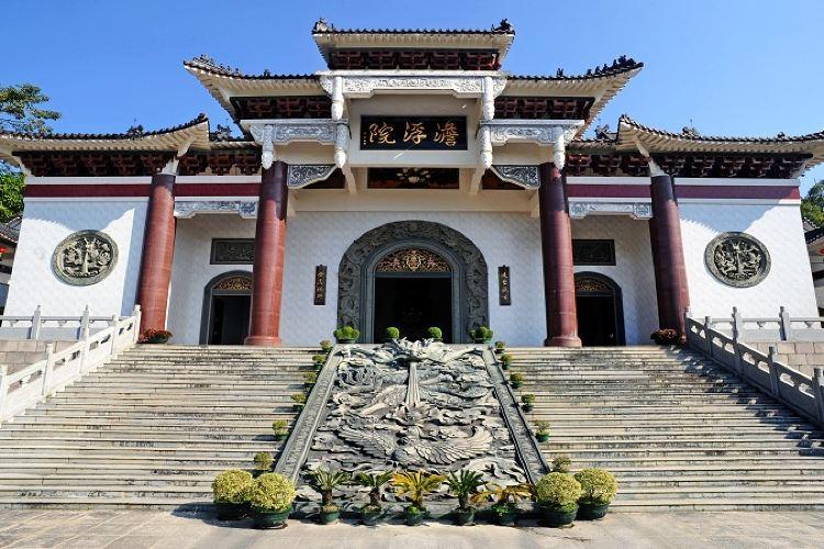 Danfu Courtyard1