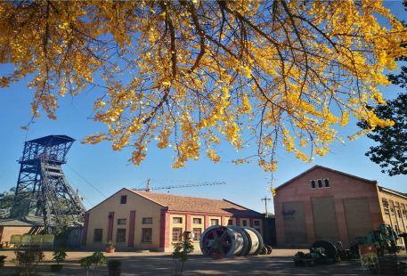 Fangzitankuang Museum
