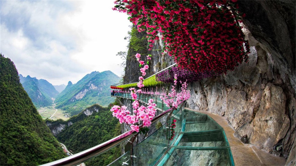 Danlu Mountain Sceneic Area