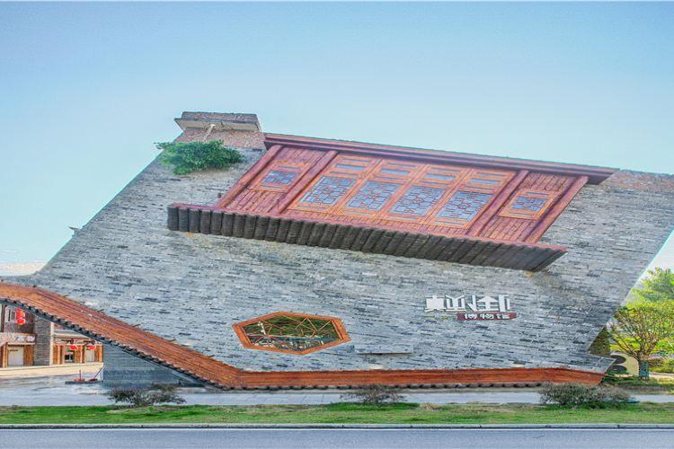 Libodiandao Museum