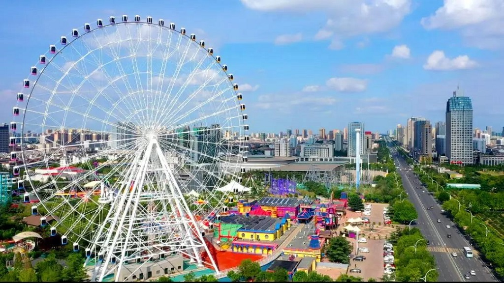 富華遊樂園