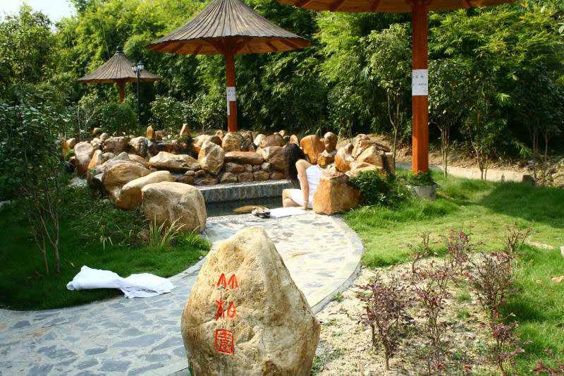 Tanghu Hot Spring
