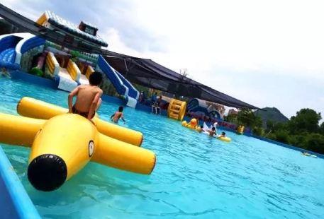 Changchi Shan Yu Cheng Meirenyu Water World