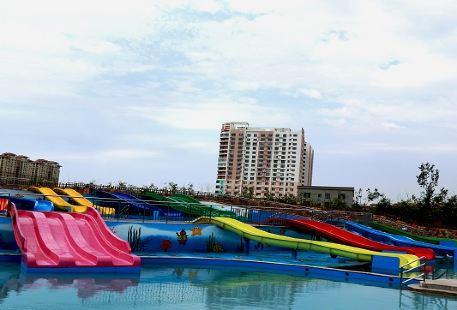 Xishui Amusement Park