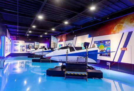 """Flying Dream"" Aviation Experience Hall"