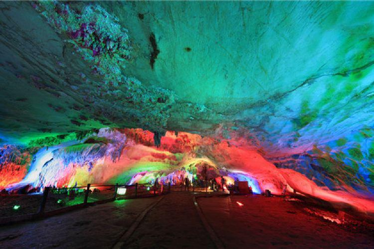 펑라이시엔동 동굴