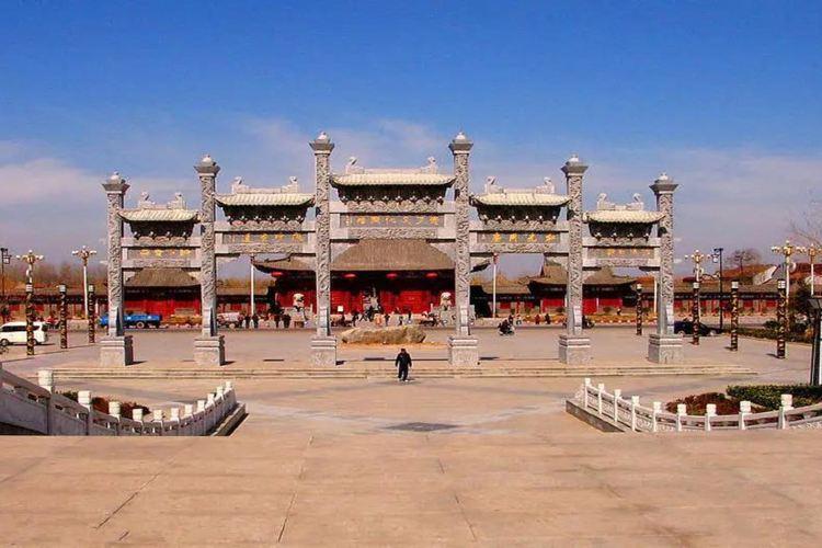 Hometown of Laotze4