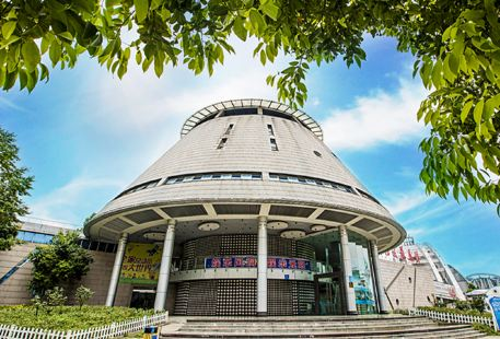 Mianyang Science and Technology Museum