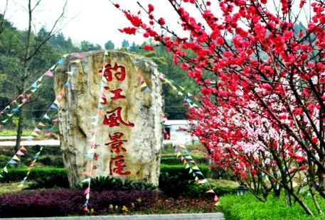 Zhuojiang Scenic Area