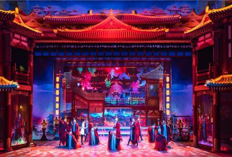 몽회당조 공연