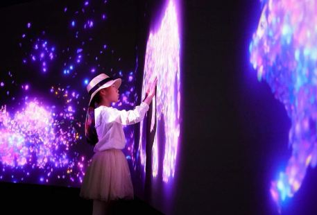 Xiamen Science and Technology Museum