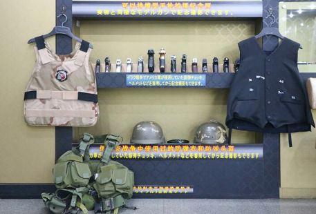 Myeongdong Real Gun Shooting Range