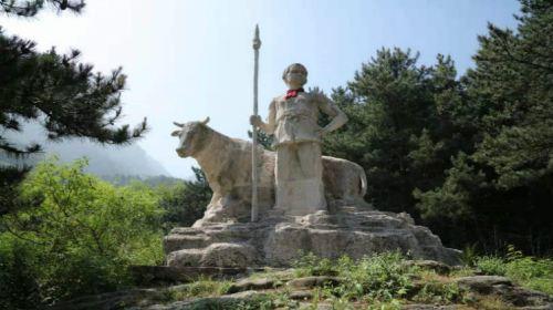Gunlonggou