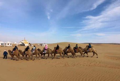 庫布其沙漠旅遊景區
