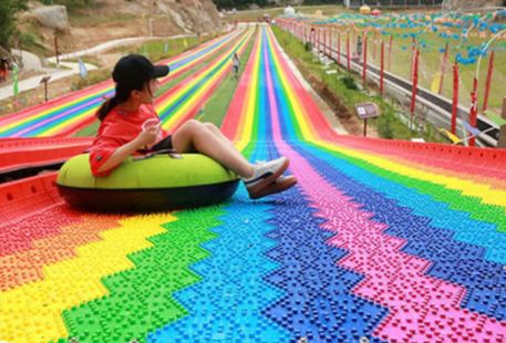 Danzhou Fu'an Tanxian Amusement Park
