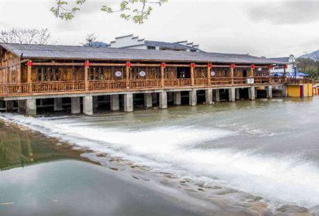 Shangrao Minyao Shuiwan Sceneic Area