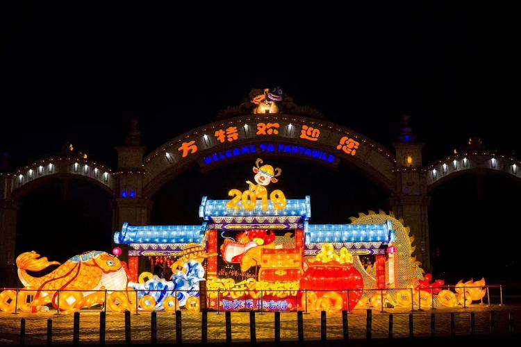 Zhengzhou Fantawild Dream Kingdom2