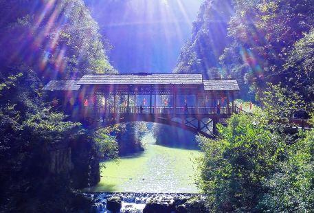 Wudaoxia Scenic Area