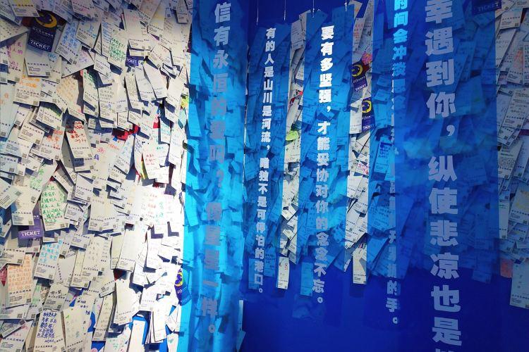 海口失戀博物館2