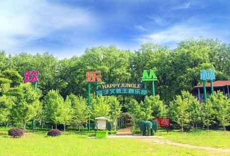 Donghumo Shan Huanle Conglin Amusement Park