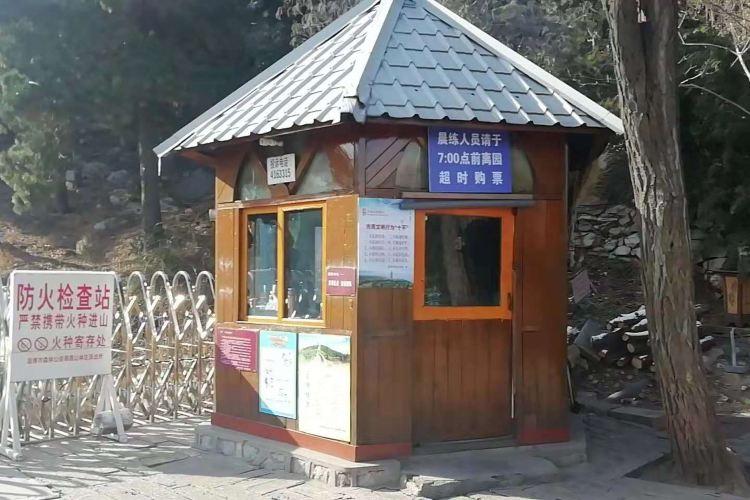 Yuanshan National Forest Park