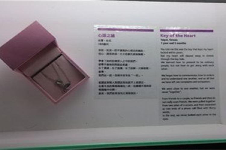 滁州失戀博物館2