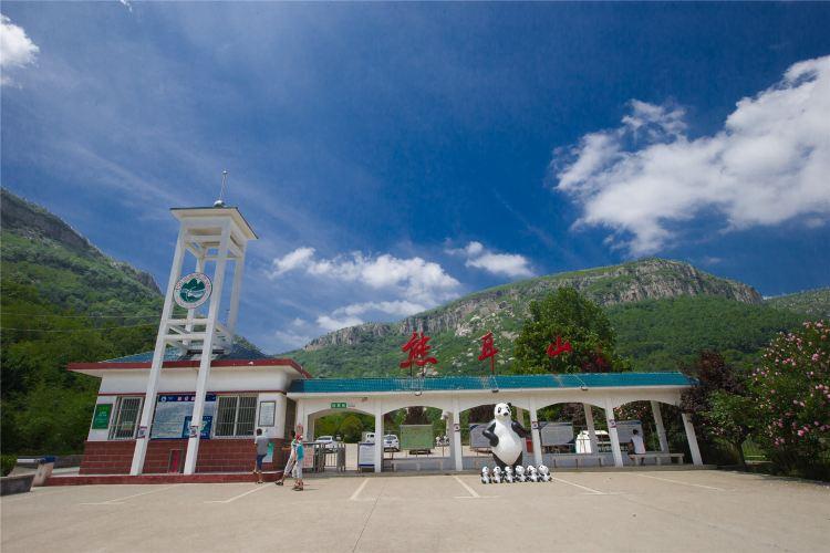 Xiong'er Mountain National Geological Park2
