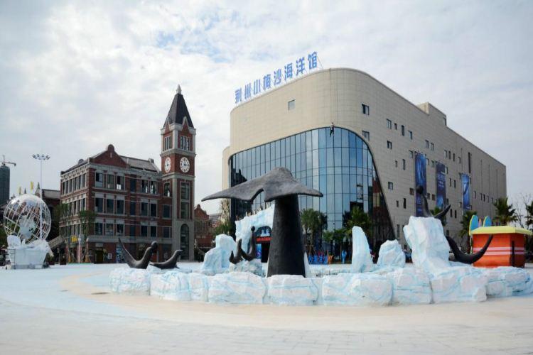 荊州小梅沙海洋館4