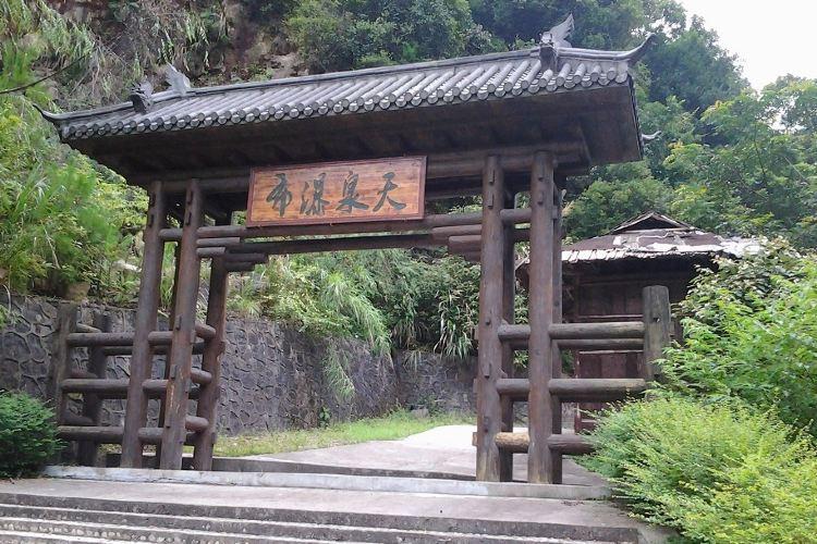 Shaoguan Guangdong First Peak2
