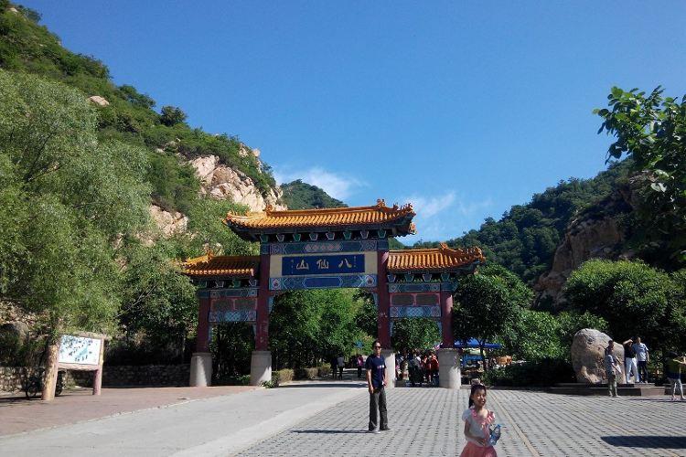 八仙山自然保護區1