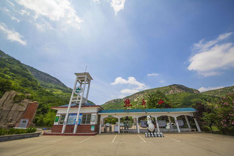 Xiong'er Mountain National Geological Park