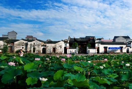Qingyang Mao's Culture Village
