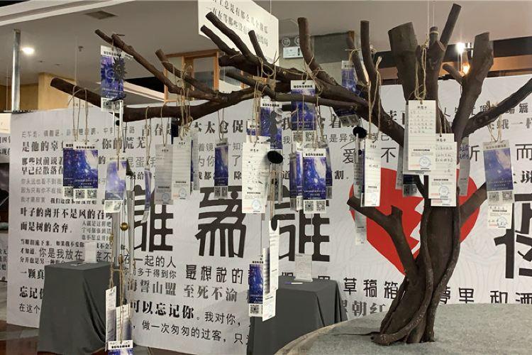 멍환 싱콩더우 유원지 (플래그십 스토어)2