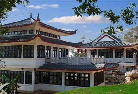 Liangyusheng Park