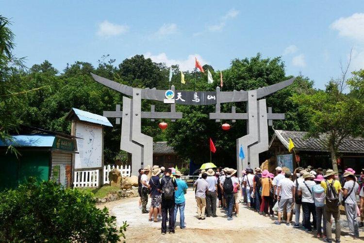 Tianma Mountain Ecotourism Resort2