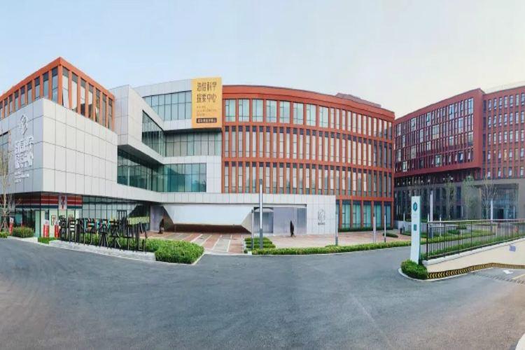 Haixin Kexue Tansuo Center