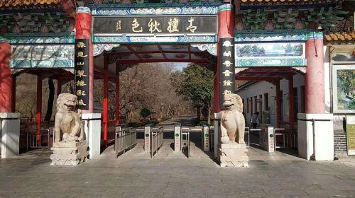 Guanshiliu Park