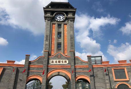 Zhang Jian Memorial Hall