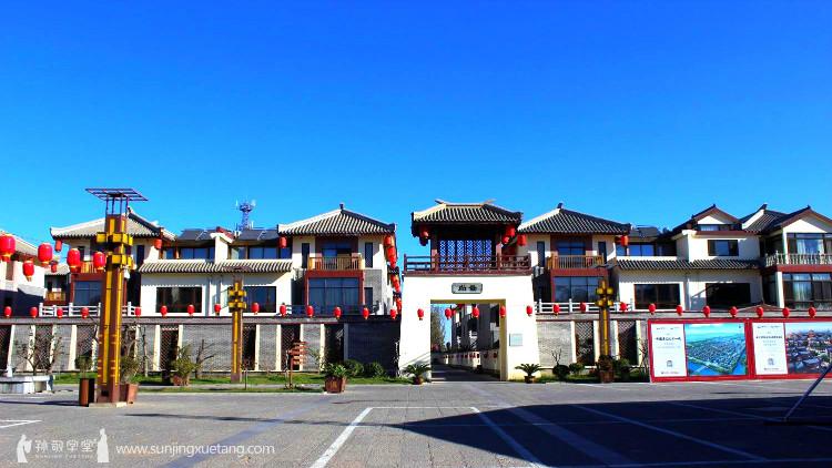Hengshui Hu Village Old Town